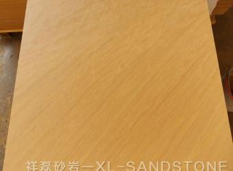 黄金新利18官网