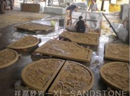 黄和记网站雕刻产品