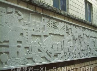 绿新利18官网雕刻产品