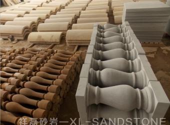 黄砂、白新利18官网花瓶柱