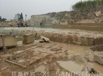 米黄新利18官网矿山