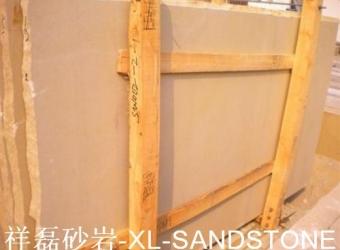 米黄砂大板