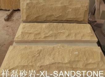 米黄砂自然面/蘑菇石