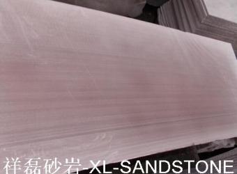 紫红新利18官网
