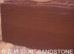 红新利18官网直纹