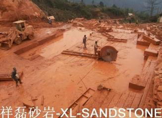 纯红砂矿山及荒料