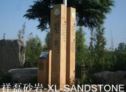 河南郑州标牌柱