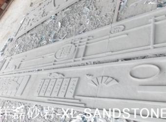 灰白砂雕刻产品