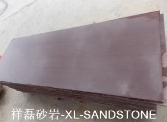 紫木纹新利18官网