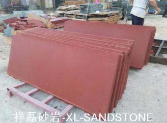 红新利18官网