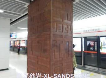红新利18官网雕刻