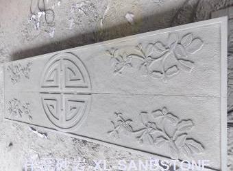 灰白砂雕刻