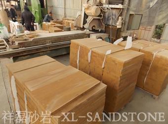 黄金砂木纹出口欧洲工程板