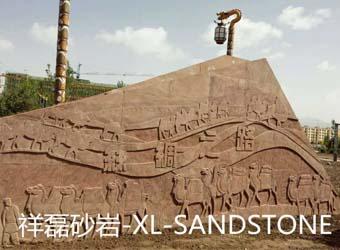 红砂雕刻产品