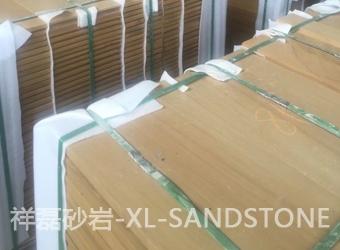 黄金新利18官网木纹工程板